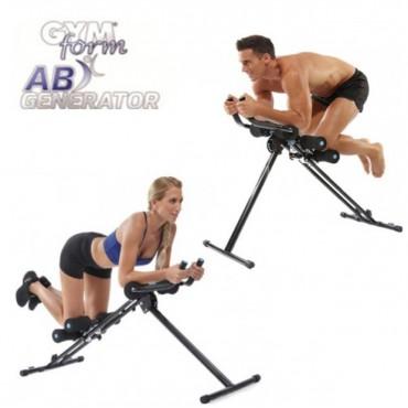 Gym Form AB Generator